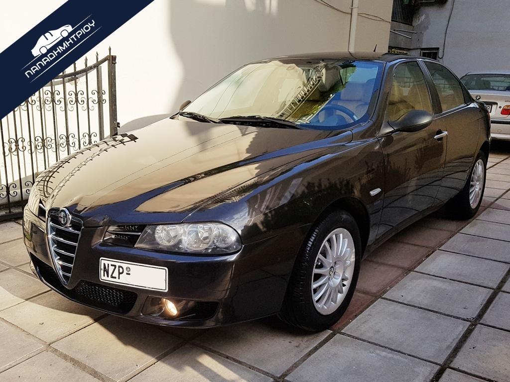 Alfa Romeo 156 Facelift