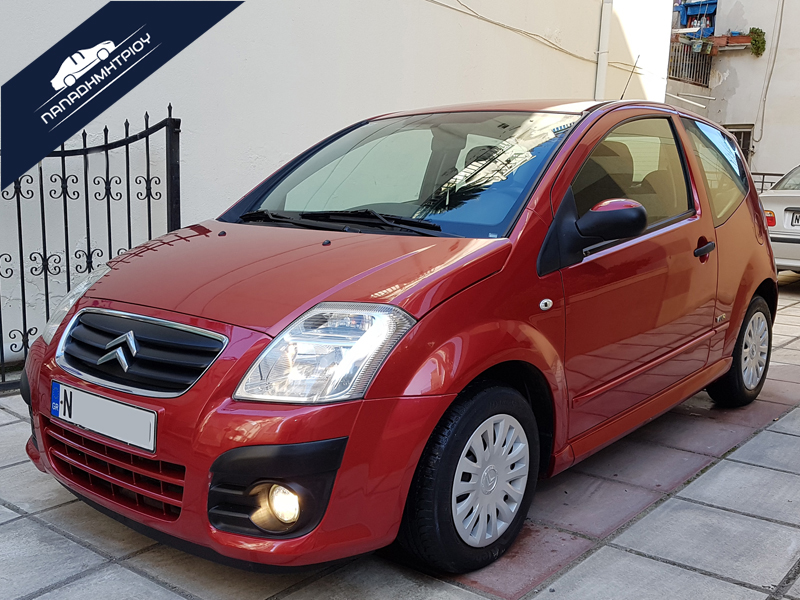 5e15c1650 Παπαδημητρίου: Μεταχειρισμένα Αυτοκίνητα Θεσσαλονίκη | Χρηματοδότηση ...